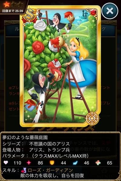 夢幻のような薔薇庭園.jpg