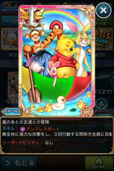 嵐のあとの友達との冒険2.JPG