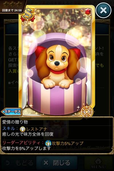 愛情の贈り物2.JPG