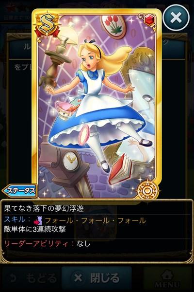果てなき落下の夢幻浮遊2.JPG