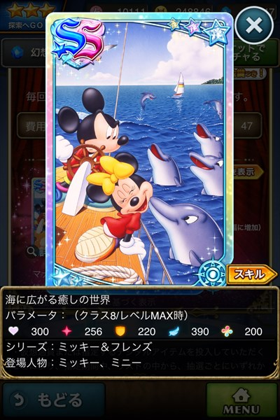 海に広がる癒しの世界1.JPG