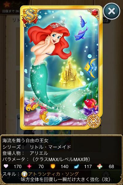 海流を舞う自由の王女.JPG