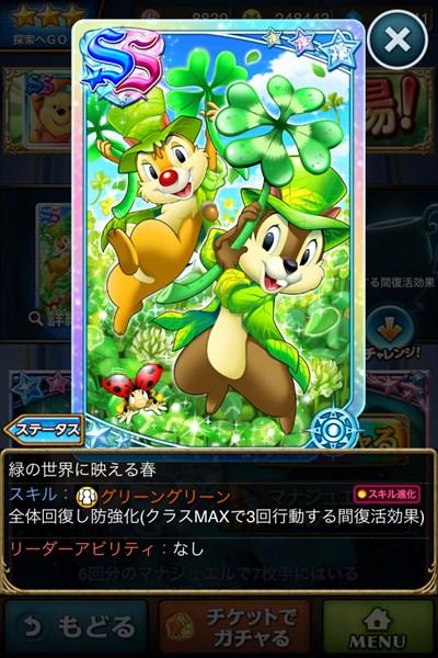 緑の世界に映える春2.JPG