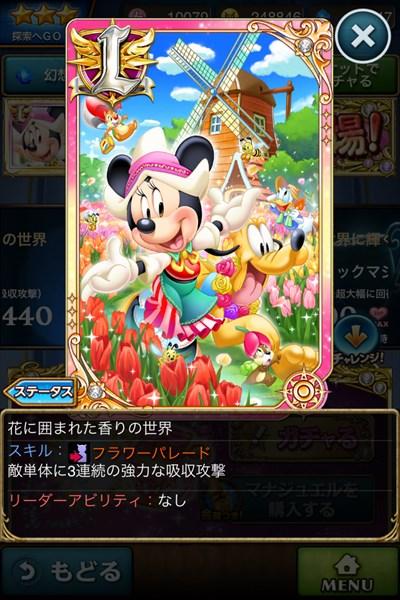 花に囲まれた香りの世界2.JPG