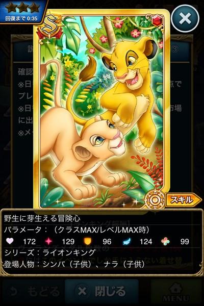 野生に芽生える冒険心1.JPG