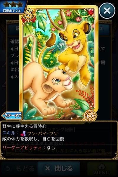 野生に芽生える冒険心2.JPG