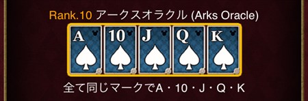 set10.jpg